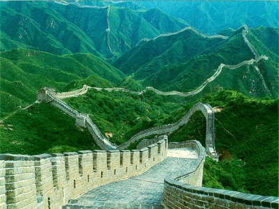 "The ""Great Wall"" Around My Heart"