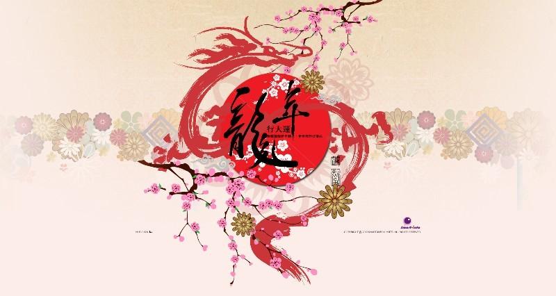 E Card Design